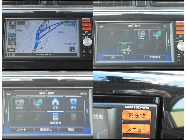 三菱 eKワゴン 660 G セーフティ パッケージ HIDランプ全方位カメラ