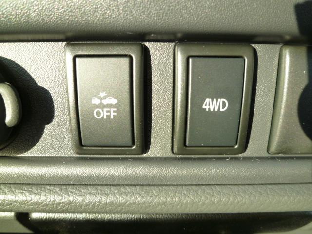 M 届出済未使用車 誤発進抑制機能(12枚目)