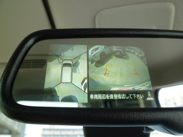 「三菱」「eKスペースカスタム」「コンパクトカー」「兵庫県」の中古車17