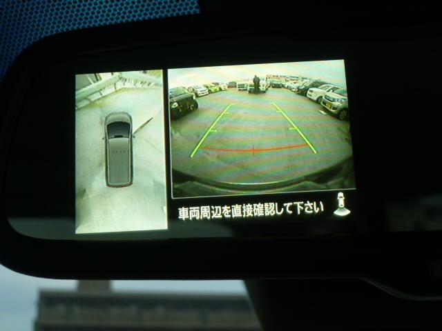 「三菱」「デリカD:5」「ミニバン・ワンボックス」「兵庫県」の中古車14