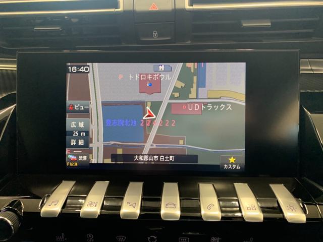 「プジョー」「508」「セダン」「奈良県」の中古車5