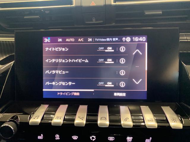 「プジョー」「508」「セダン」「奈良県」の中古車16