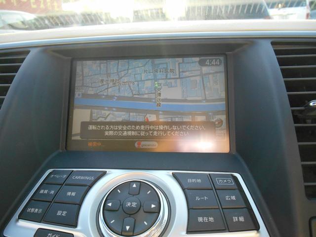 250XV スマートキー HDDナビTV パワーシート(5枚目)