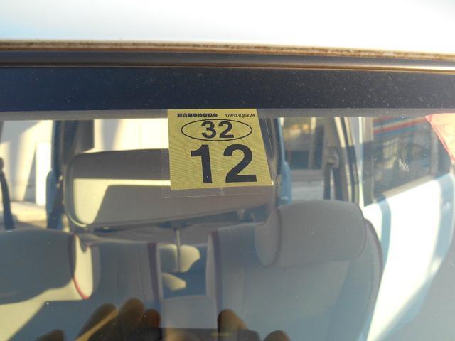 「ダイハツ」「ムーヴコンテ」「コンパクトカー」「大阪府」の中古車12