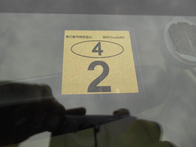 「ホンダ」「ライフ」「コンパクトカー」「大阪府」の中古車4