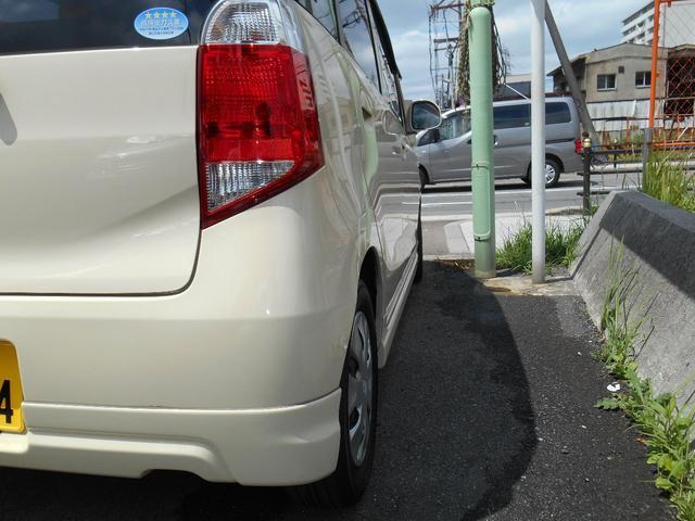 「ホンダ」「ライフ」「コンパクトカー」「大阪府」の中古車18
