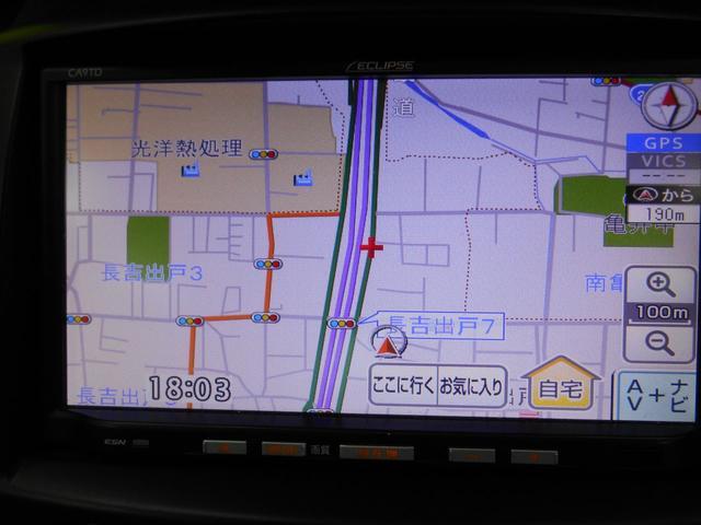 「マツダ」「デミオ」「コンパクトカー」「大阪府」の中古車3