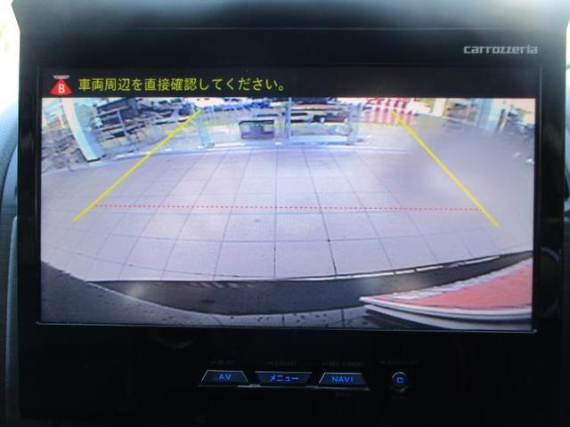 2.0XT アイサイト 社外ナビ フルセグTV バックカメラ(10枚目)