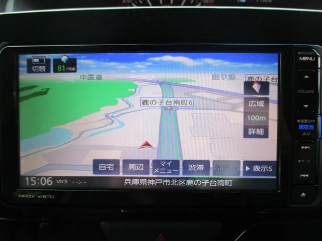 「スバル」「シフォン」「コンパクトカー」「兵庫県」の中古車9