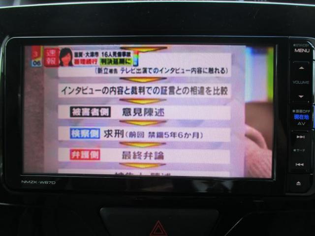 「スバル」「シフォン」「コンパクトカー」「兵庫県」の中古車11