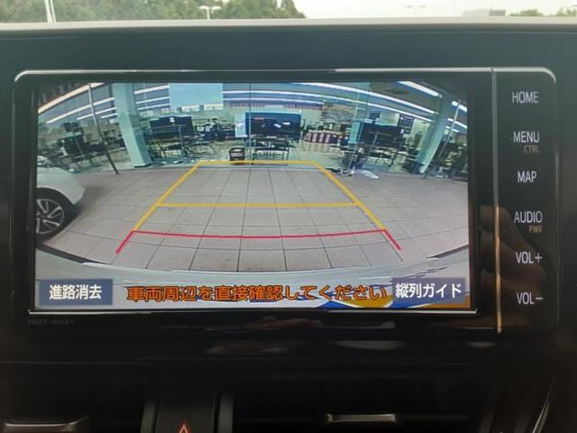 「トヨタ」「C-HR」「SUV・クロカン」「兵庫県」の中古車9