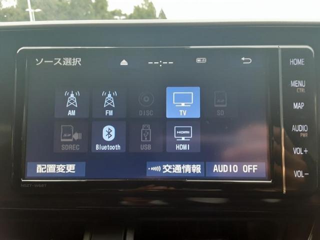 「トヨタ」「C-HR」「SUV・クロカン」「兵庫県」の中古車10