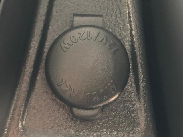 A 社外CD セキュリティ 盗難防止システム EBD付ABS(13枚目)