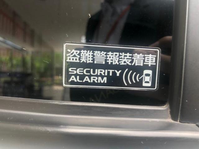 A 社外CD セキュリティ 盗難防止システム EBD付ABS(16枚目)
