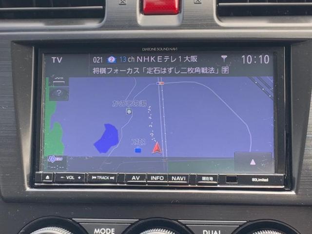 「スバル」「XV」「SUV・クロカン」「兵庫県」の中古車8