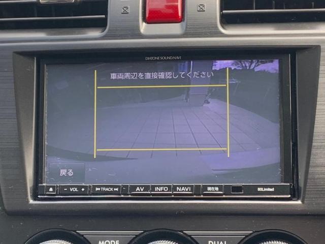 「スバル」「XV」「SUV・クロカン」「兵庫県」の中古車9