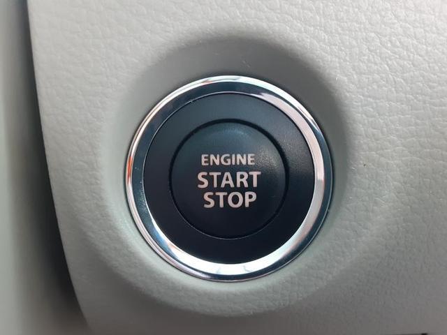 S 社外 7インチ メモリーナビ/ヘッドランプ HID/ETC/EBD付ABS/横滑り防止装置/アイドリングストップ/TV/エアバッグ 運転席/エアバッグ 助手席/パワーウインドウ/キーレスエントリー(13枚目)