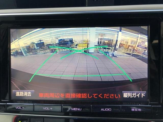 ハイブリッドGパッケージ 純正 9インチ/ヘッドランプ LED/ETC/EBD付ABS/横滑り防止装置/アイドリングストップ/TV/エアバッグ 運転席/エアバッグ 助手席/アルミホイール/パワーウインドウ 衝突被害軽減システム(10枚目)