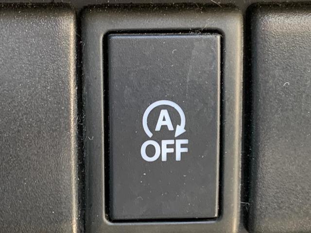 FX EBD付ABS/アイドリングストップ/エアバッグ 運転席/エアバッグ 助手席/アルミホイール/パワーウインドウ/キーレスエントリー/オートエアコン/パワーステアリング/盗難防止システム/FF(12枚目)
