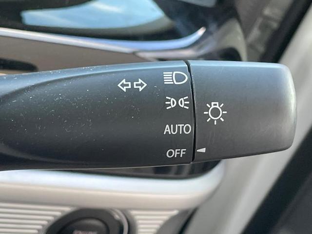 ハイブリッドX ホワイトエディション/全方位カメラ/両側パワースライドドア/両側電動スライドドア/EBD付ABS/横滑り防止装置/アイドリングストップ/エアバッグ 運転席/エアバッグ 助手席/エアバッグ サイド(11枚目)