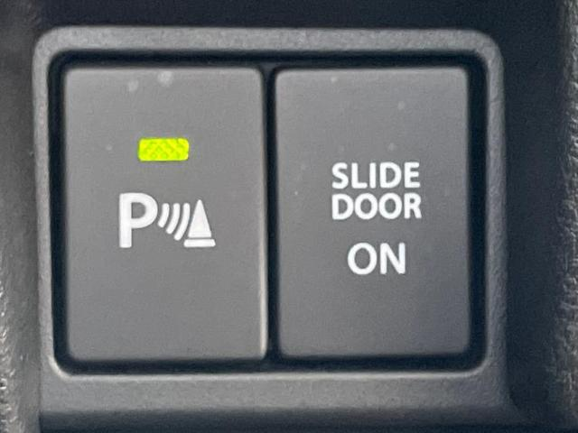ハイブリッドX ホワイトエディション/全方位カメラ/両側パワースライドドア/両側電動スライドドア/EBD付ABS/横滑り防止装置/アイドリングストップ/エアバッグ 運転席/エアバッグ 助手席/エアバッグ サイド(14枚目)