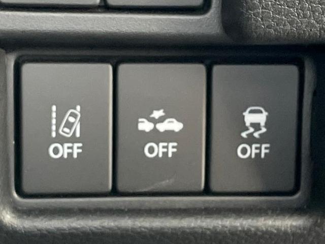 ハイブリッドX ホワイトエディション/全方位カメラ/両側パワースライドドア/両側電動スライドドア/EBD付ABS/横滑り防止装置/アイドリングストップ/エアバッグ 運転席/エアバッグ 助手席/エアバッグ サイド(15枚目)