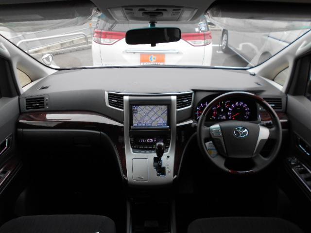 トヨタ ヴェルファイア 2.4Z 両側オートスライドドア