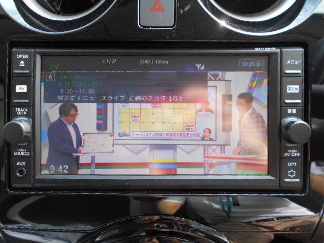 日産 ノート eパワーXナビ&TV