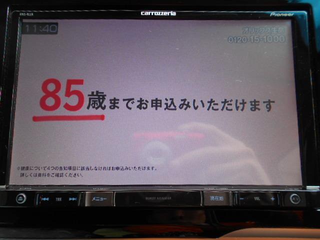 ホンダ フィット 13G・Sパッケージ