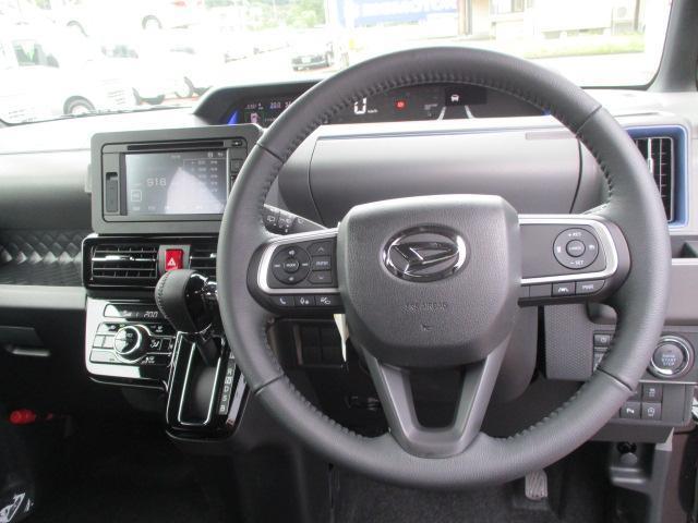 全車速追従機能付クルーズコントロール レーンキープコントロール