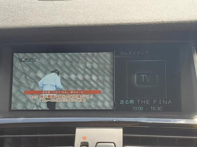 「BMW」「X4」「SUV・クロカン」「京都府」の中古車9