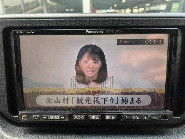 L_SA2 社外ナビ/ETC(10枚目)