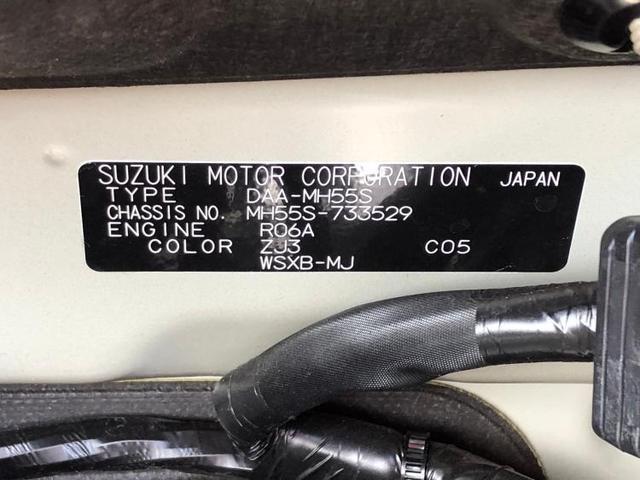 純正7インチメモリーナビ ヘッドランプLED フロントベンチシート パワステ 取扱説明書・保証書 ユーザー買取車 エアバッグ EBD付ABS 衝突被害軽減ブレーキ 全方位モニター ETC(18枚目)