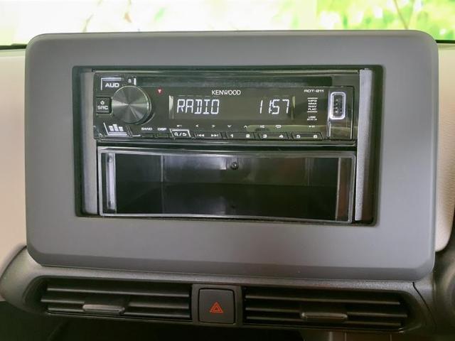 S エマブレ/EBD付ABS/横滑り防止装置/アイドリングストップ/エアバッグ 運転席/エアバッグ 助手席/エアバッグ サイド/パワーウインドウ/キーレスエントリー/パワーステアリング/オートライト(10枚目)