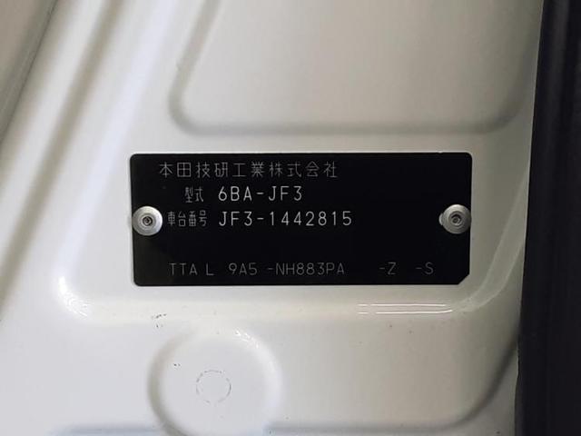 G・Lホンダセンシング 片側電動スライドドア フォグランプ(18枚目)