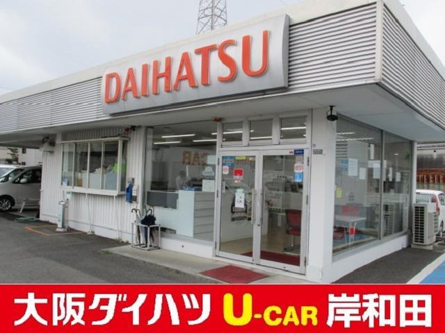 「ダイハツ」「タント」「コンパクトカー」「大阪府」の中古車39