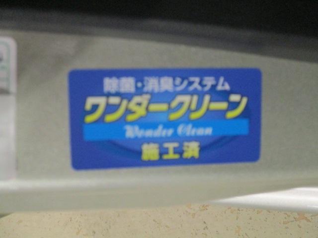 X 純正CDステレオ・社外品アルミホイ-ル・リモコンキ-(37枚目)