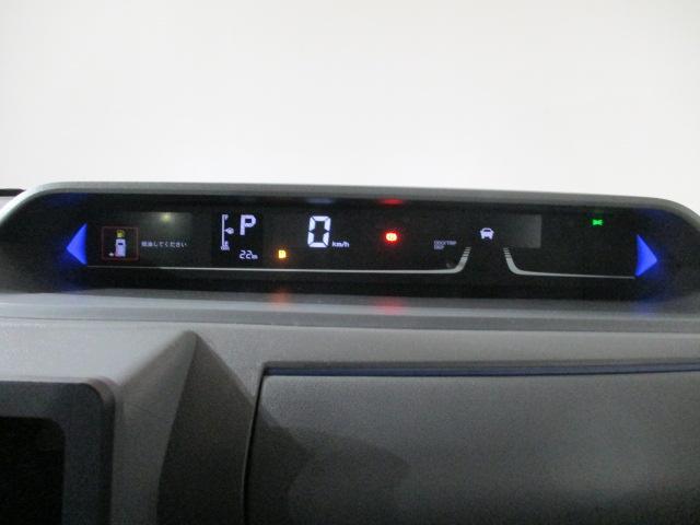 カスタムRSセレクション 新世代スマートアシスト搭載モデル(10枚目)