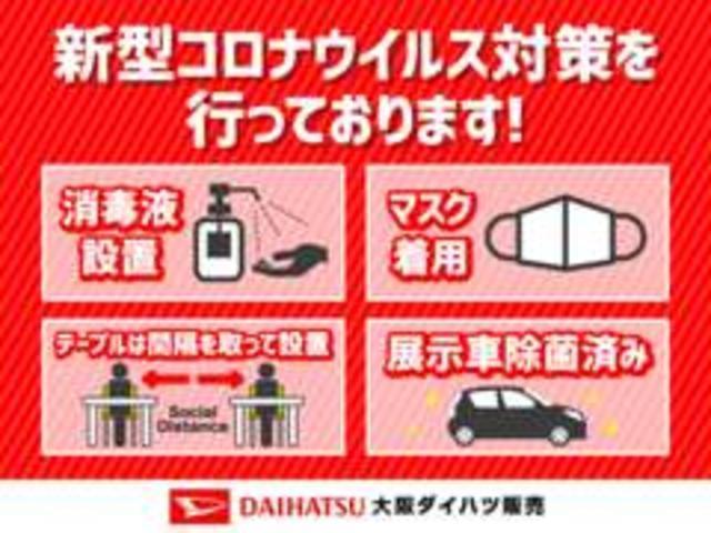 L 純正フルセグナビ・CD/DVD・ブル-トゥ-ス・CVT車・フル装備・リモコンキ-・電動格納ドアミラ-・ABS・14インチフルホイ-ルキャップ・マット/バイザ-装備(33枚目)