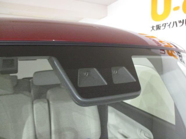 Xリミテッド SAIII 衝突防止支援システムスマートアシストIIIデュアルカメラ搭載,ETC車載器 車検整備渡,走行距離9,820km,両側電動スライドドア(2枚目)