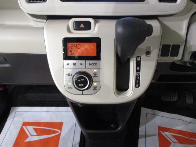 Xリミテッド SAIII 衝突防止支援システムスマートアシストIIIデュアルカメラ搭載,ETC車載器 車検整備渡,走行距離9,820km,両側電動スライドドア(7枚目)