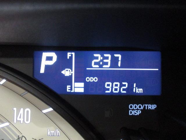 Xリミテッド SAIII 衝突防止支援システムスマートアシストIIIデュアルカメラ搭載,ETC車載器 車検整備渡,走行距離9,820km,両側電動スライドドア(9枚目)