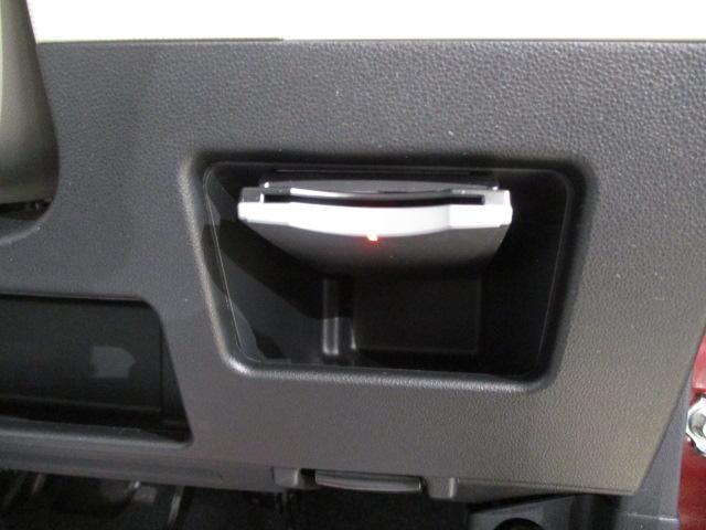 Xリミテッド SAIII 衝突防止支援システムスマートアシストIIIデュアルカメラ搭載,ETC車載器 車検整備渡,走行距離9,820km,両側電動スライドドア(11枚目)