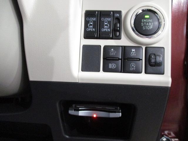 Xリミテッド SAIII 衝突防止支援システムスマートアシストIIIデュアルカメラ搭載,ETC車載器 車検整備渡,走行距離9,820km,両側電動スライドドア(12枚目)