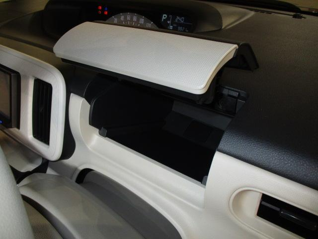Xリミテッド SAIII 衝突防止支援システムスマートアシストIIIデュアルカメラ搭載,ETC車載器 車検整備渡,走行距離9,820km,両側電動スライドドア(34枚目)
