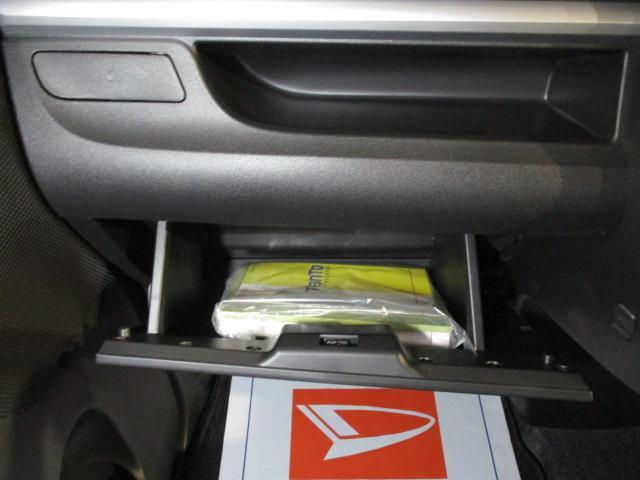 カスタムX 車検整備渡 走行距離15,460km純正アルミホイール CD FM AMオーディオ,両側スライドドア 左側片側電動スライドドア(33枚目)