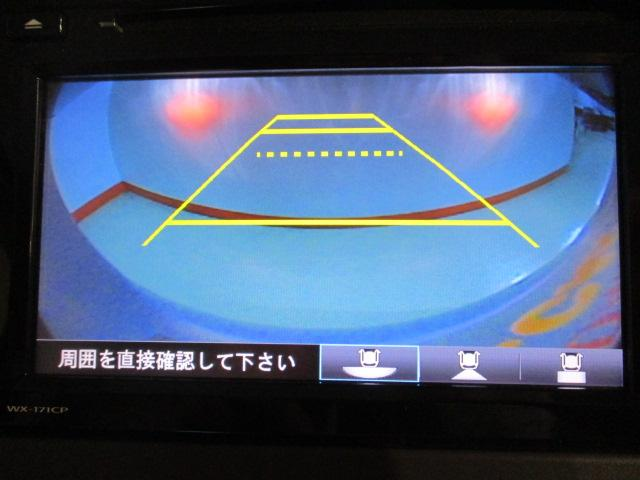 G・Lホンダセンシング 衝突防止支援システムホンダセンシング搭載 ホンダ純正ディスプレイオーディオ バックカメラ プッシュスタートスイッチ式 純正ビルトインタイプETC車載器搭載(8枚目)