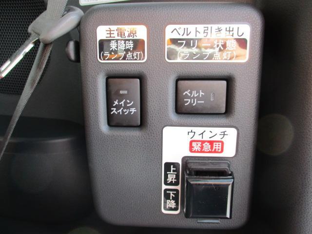 カスタム スローパーX-SAIIリヤシ-トツキ 福祉車両/車いす移動車・スマ-トアシスト・純正フルセグナビ・CD/DVD・ブル-トゥ-ス・ETC・リヤモニタ-・LEDヘッドライト・スマ-トキ-・オ-トエアコン・マット/バイザ-付(5枚目)