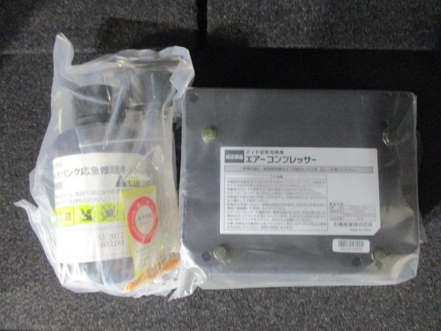 X CDステレオ・ETC車載器・ドライブレコ-ダ-・オ-トエアコン・スマ-トキ-・電動格納ドアミラ-・ABS・14インチアルミホイ-ル・マット/バイザ-装備(32枚目)