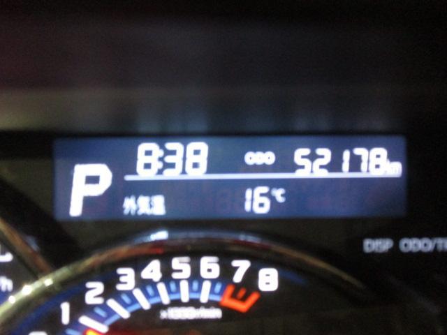 ウェルカムシート カスタムX 衝突防止運転支援システムスマートアシストIIフロントカメラアンドレーザーレーダー 社外CD FM AMラジオ 純正ETC車載器搭載(9枚目)